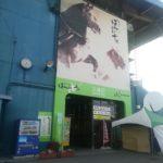 ばんえい十勝「帯広競馬場」の開催日やオススメの楽しみ方!